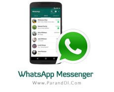 دانلود واتساپ WhatsApp Messenger
