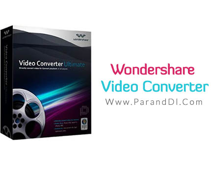 دانلود wondershare-video-converter