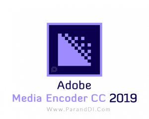دانلود Adobe Media Encoder CC - نرم افزار دانلود Adobe Media Encoder CC