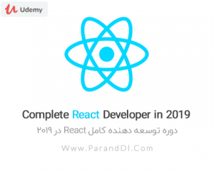 دانلود Complete React Developer In 2019 (W/ Redux, Hooks, GraphQL)