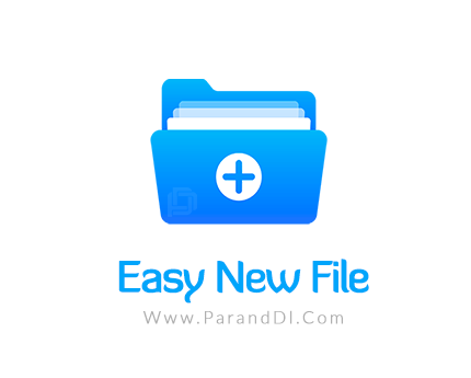 Easy New File